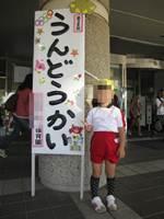239blog.JPG
