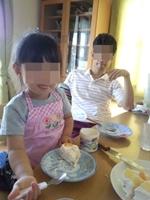 DSC_0088blog.jpg
