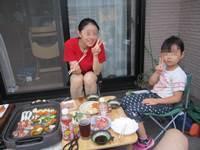 IMG_3725blog.JPG