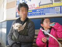 IMG_3811blog.JPG