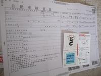 006blog.JPG