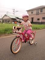 IMG_3606blog.JPG